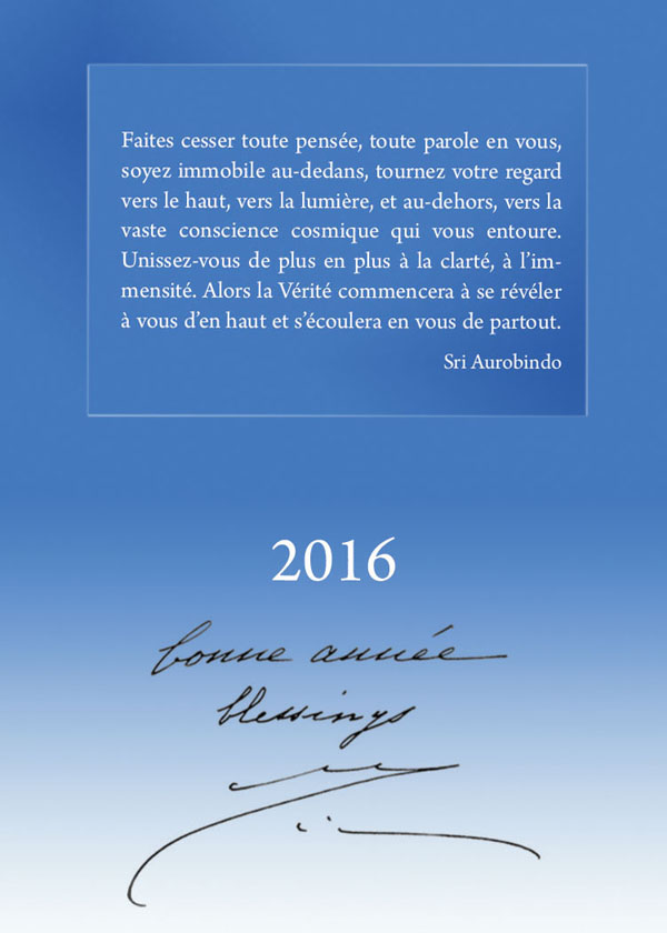 Message_janv-2016
